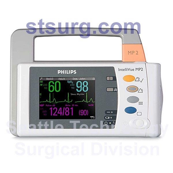 Philips-IntelliVue-MP2-Portable-Monitor