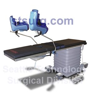 Axia UroMax 4 Surgical Table