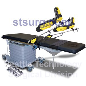 Axia UroMax 3 Surgical Table