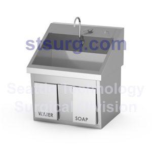 SS32 Surgical Scrub Sink